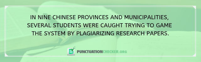 plagiarism free essay writer help